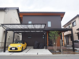 Stylish & Japanese MODERN