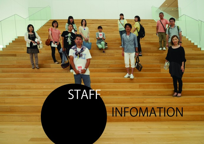 STAFF-INFOMATION012